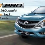 ราคารถ New Mazda BT-50 PRO