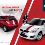 ราคารถ Suzuki Swift
