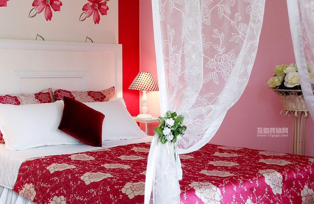 ห้องนอนสวยๆ4