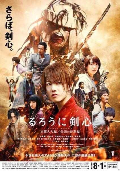 Rurouni Kenshin The Great Kyoto Fire