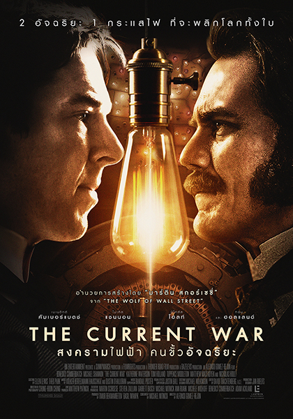 poster-the-current-war