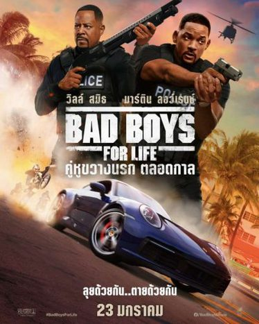 Bad-Boys-for-Life-400x567