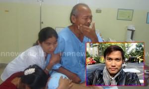 พ่อ จา พนม ตาย ญาติตามหาตัวจาวุ่น