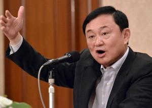 ทักษิณ เบรกเพื่อไทย ขวางรัฐบาลใหม่