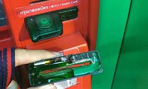 กด ATM เจอเครื่องสกิมมิง กล้องรูเข็ม