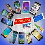 สมาร์ทโฟน 50 รุ่นสุดร้อน ในงาน MobileExpo 2-5 ตุลาคม 2557 นี้