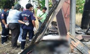 ไฟไหม้บ้านอดีตทหาร ตายทับรอยเดิม ผลักพ่อตกบันไดตาย