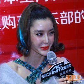 นางแบบจีนหน้าหมดอายุ