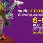 ราคา iPhone 6/6 Plus, iPad Air 2 / mini 3 ภายในงาน Commart Comtech 2014