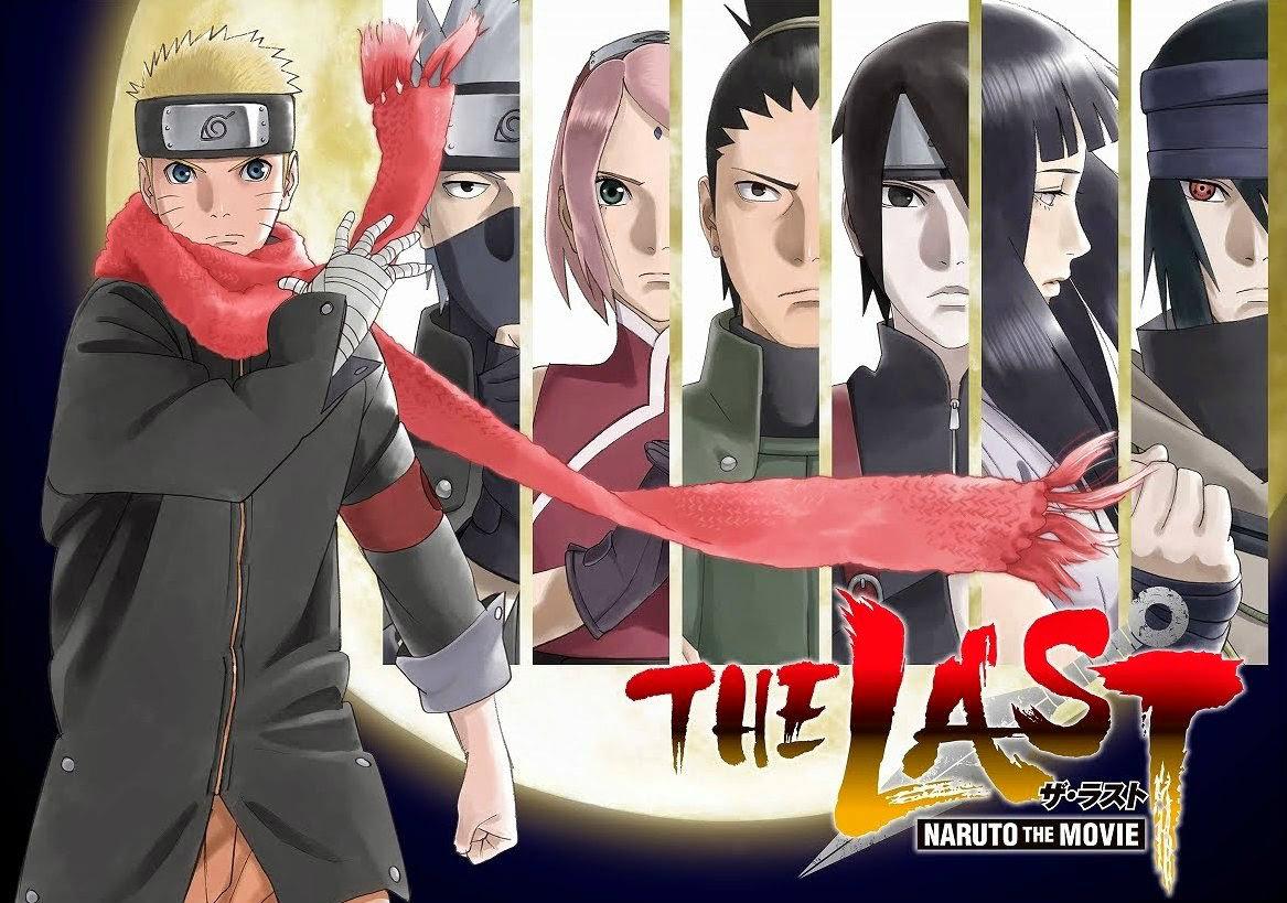 เกมส์ Naruto 4