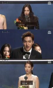 อีมินโฮ, พัคชินเฮ, อีจงซอก, คริสตัล คว้ารางวัลในงาน Paeksang Arts Awards