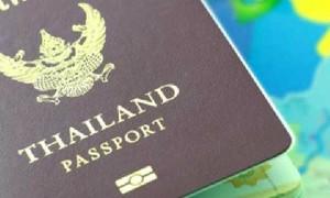 เปิดชื่อ 28 ประเทศ คนไทย เดินทางไป ไม่ต้องขอวีซ่า
