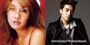 ซึงรี BigBang ยื่นฟ้องหลังถูกนักร้องสาวรุ่นพี่ฉ้อโกง ประมาณ 61 ล้านบาท