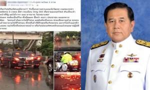 พล.อ.ธนะศักดิ์ ปฏิมาประกร ขออภัยรถนำขบวนไม่สุภาพ