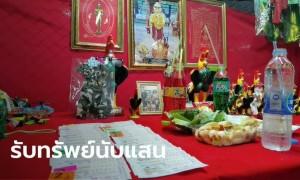 ไอ้ไข่ให้โชค เจ้าของตลาดดังเมืองราชบุรีเฮลั่น ถูกลอตเตอรี่ 50 ใบ