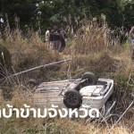 ทหารจ่าสิบโทสารภาพรับจ้างขนยาบ้า 4 แสนเม็ด โป๊ะแตกเพราะเกิดอุบัติเหตุ