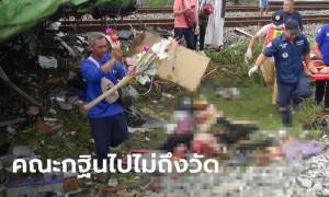 ภาพหดหู่ ชาวบ้านเดินเก็บเงินกฐินในซากรถบัส หวังทำบุญแทนเหยื่อรถไฟชน 18 ศพ