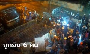 ยอดผู้บาดเจ็บ #ม็อบ17พฤศจิกา อยู่ที่ 55 ราย มี 6 คนถูกยิง ถูกแก๊สน้ำตา 32 ราย