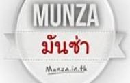 MUNZA Online